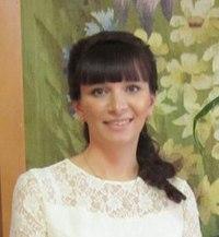 Наталия Черёнко, Глубокое