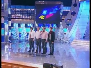 КВН Высшая лига (2008) - Финал