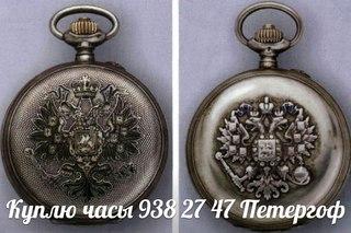 Расписание электричек Большая Ижора - Старый