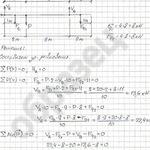 решебник в и сетков сборник задач по технической механике