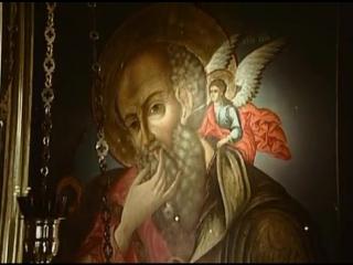 Вера святых 029 - О третьей заповеди Закона Божия