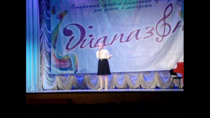 песня Мир который нужен мне исполняет Алина Карманова ДО Уярская детская школа искусств