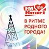 "Радио ""Heart FM"" 105,9FM 69,8 УКВ"