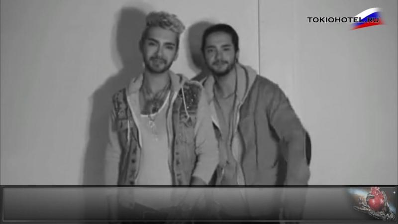 11.11.2013 EMAzing! (MTV EMA 2013 – Biggest Fans). С русскими субтитрами!