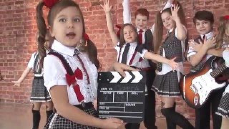 Детская Академия Театра и Кино. Песня
