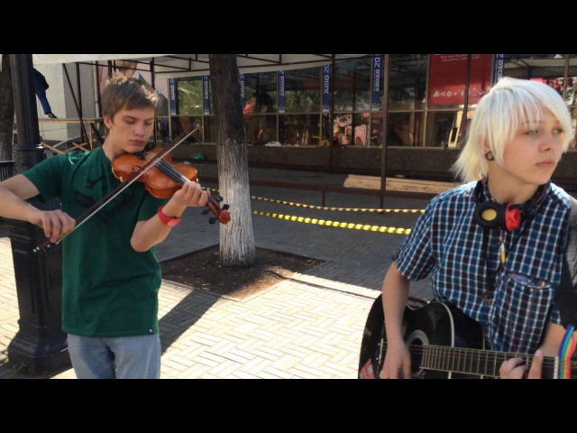 гитара ,уличные музыканты челябинск- кировка