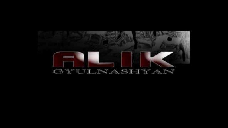 Alik Gyunashyan - Im Hasak@