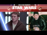 Star Wars Minute: Episode 28 - Rumored Blu-ray features, Episode 8 set & more
