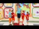 Гусь Прыг скок команда - Зарядка для малышей!