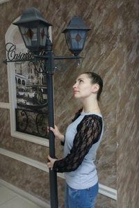 Юлия Малагина