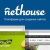 Nethouse — бесплатный конструктор сайтов