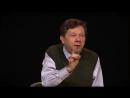 Экхарт Толле Асиломар часть 3 вопросы и ответы