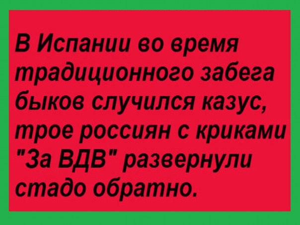 https://pp.vk.me/c633822/v633822339/1c933/NVrTyNIuE3s.jpg