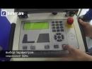 Автоматический сварочный аппарат Hurner для стыковой сварки