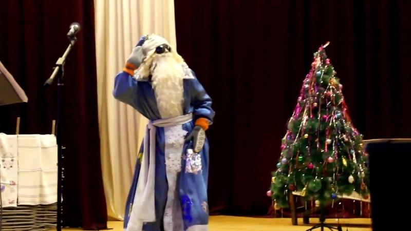 Шуточный танец деда мороза » Freewka.com - Смотреть онлайн в хорощем качестве