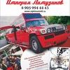 Лимузины HUMMER в Кемерово и Новокузнецке Прокат