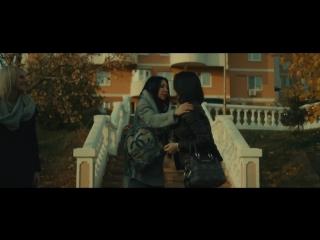 группа МОХИТО ( Александра Стрельцова )- Слёзы солнца (Официальное видео) клип