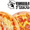 Пицца Паоло | Pizza Paolo