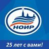 НОИР / Национальный открытый институт г.СПб