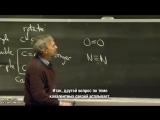 MIT Lecture ковалентные и водородные связи