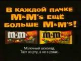 staroetv.su / Реклама (НТВ, 16.01.2000) (1)