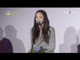 Чон Рё Вон получает награду в номинации «Best Dressed Actress» на премии вручения