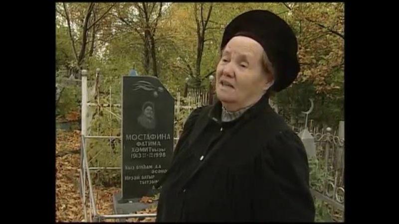Золотая тропинка Элиза Мугафаровна Ахмерова и Фатима Хамидовна Мустафина. 2009г.