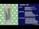 Химические пилинги SkinProject Nanopeel