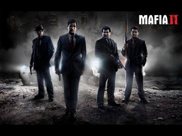 Прохождение Mafia 2.