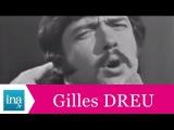 Gilles Dreu
