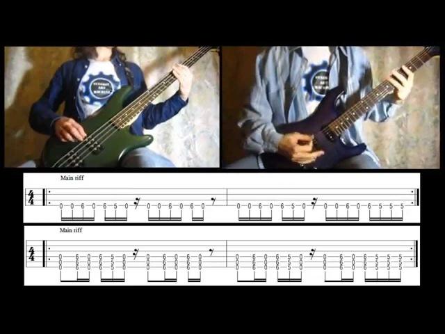 2) Rammstein - Sonne (Bass Guitar lesson TAB   Cover HD)