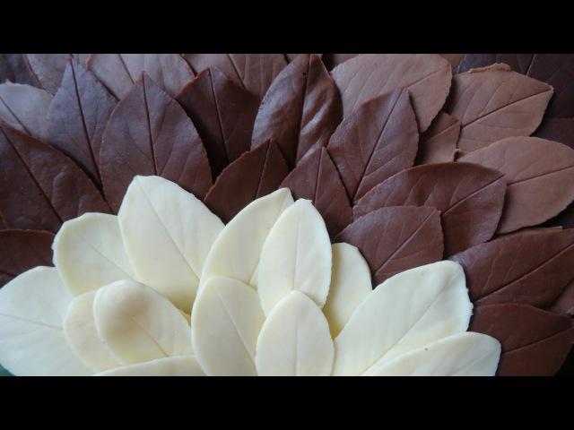Шоколадные листочки своими руками ♡ Nika Life