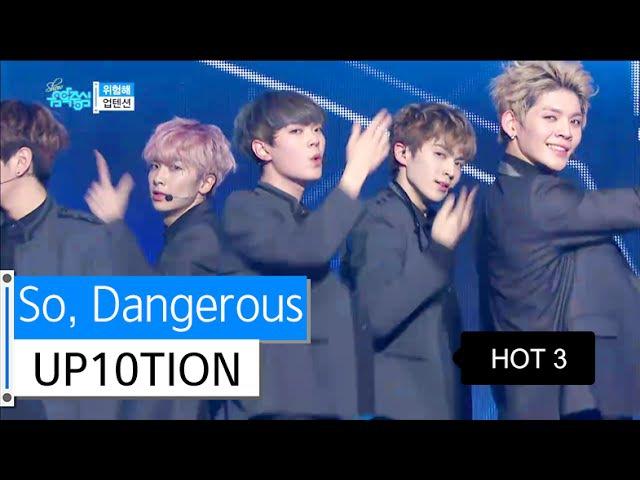 [HOT] UP10TION - So, Dangerous, 업텐션 - 위험해, Show Music core 20160109