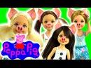 куклы барби мультфильм ВСЕ СВИНЬИ КАК СВИНКА ПЕППА новые серии барби на русском тв