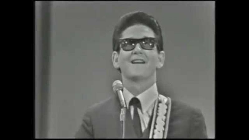 ♬彡Рой Орбисон О милая женщина 1964 Roy Orbison Oh Pretty Woman