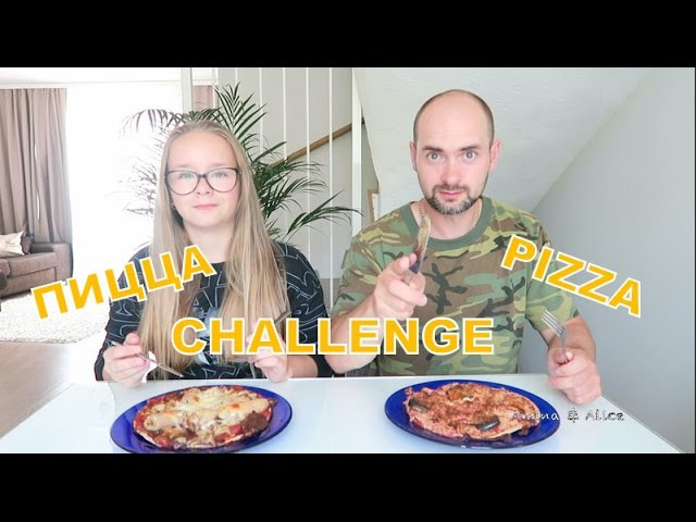 Вызов! Пицца челендж! Pizza Challenge! Итоги конкурса!