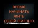 Гимн Любви - Апостол Павел