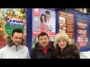 Юлия Приз и Славич Мороз и Артем Лялин приглашение на концерт Хочубилет