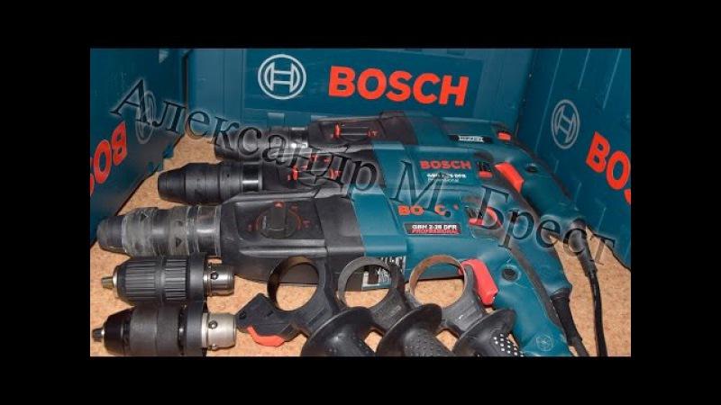 Как отличить подделку от оригинала (Bosch GBH 2 26 DFR, GBH 2 26 DRE) Подделка на Бош
