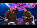 Comedy Баттл Без границ Дуэт Перьмь 2 тур 08 11 2013 из сериала Comedy Баттл Без границ