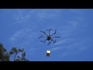 Тестова доставка посилки Укрпошти дроном