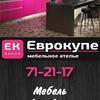 Еврокупе - мебель на заказ в Липецке