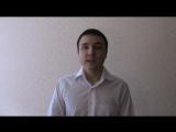 Евгений Грин — Как правильно трогать девушку