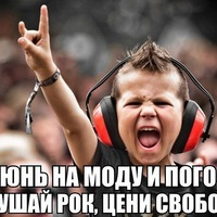 Горденя Ростислав