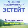 Агенство недвижимости ЭСТЕЙТ - Волоколамск