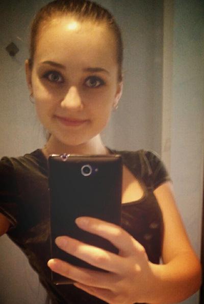 Катюша Орина