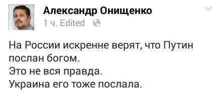 Страны Большой семерки не согласны с Россией по вопросу Крыма, - представитель правительства Германии - Цензор.НЕТ 5971