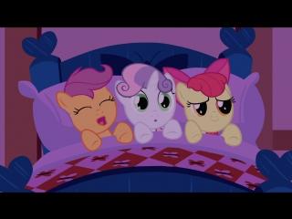 Мой маленький пони: Дружба – это чудо 1 сезон 17 серия