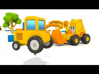 Экскаватор Мася и яйцо с сюрпризом. Мультик конструктор. Трактор