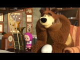 Маша и Медведь. Серия 23 серия.  Подкидыш.